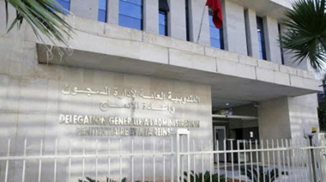 DGAPR,Administration pénitentiaire,Algérie-Maroc