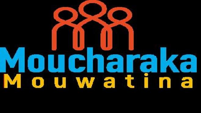 moucharaka mouwatina