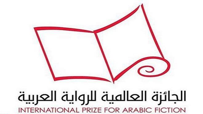 prix international du roman arabe
