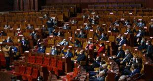 projet de loi organique