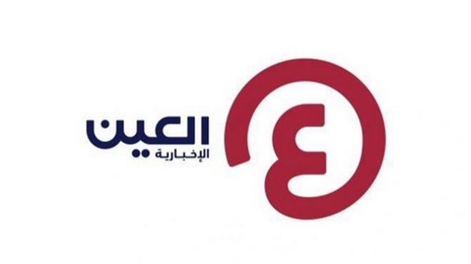 SM le Roi Mohammed VI,Protection Sociale,Al-Ain News,projet royal,Abu Dhabi
