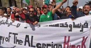 Algerie,FFS
