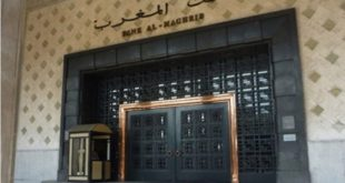 Bank Al-Maghrib,BAM