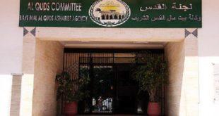 Bayt Mal Al-Qods,Al-Qods Acharif
