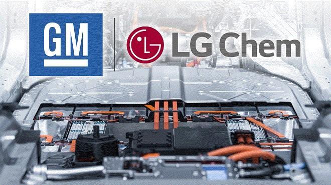 General Motors,GM,LG Energy,LG,Batteries,Ultium