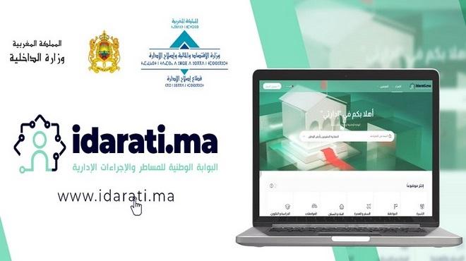 Idarati,www.idarati.ma,formalités administratives,administration,ministère de l'Économie,des finances,Développement du Digital,ADD,Réglementation des Télécommunications,ANRT