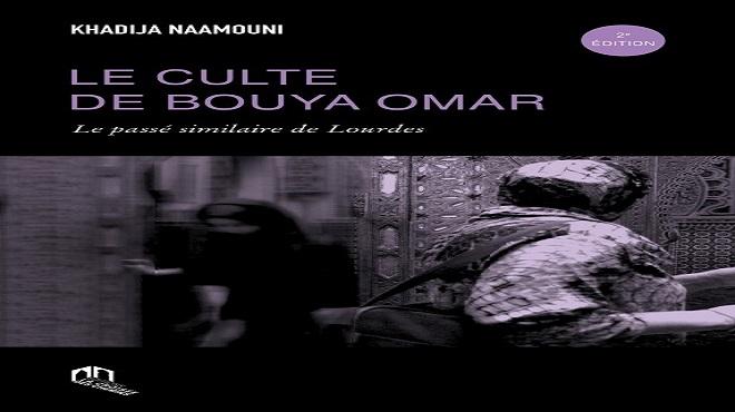 Le Culte de Bouya Omar,Le passé similaire de Lourdes,Khadija Naamouni