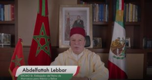 Abdelfattah Lebbar,Maroc-Mexique,conflit palestino-israélien,COMEXI