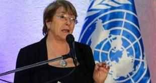 CDH,HCDH,Michelle Bachelet