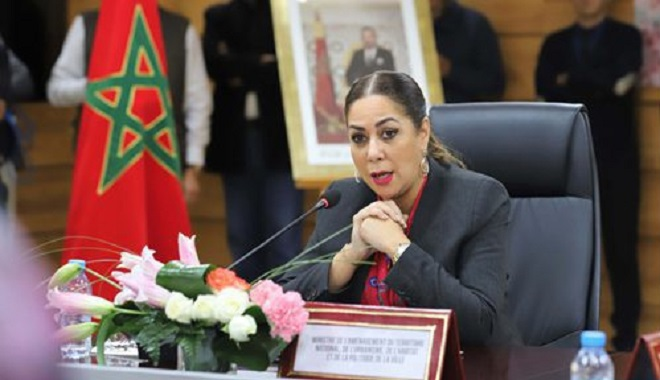 Nouzha Bouchareb,ANRUR,sécurité,Economie,sociale,Patrimoine