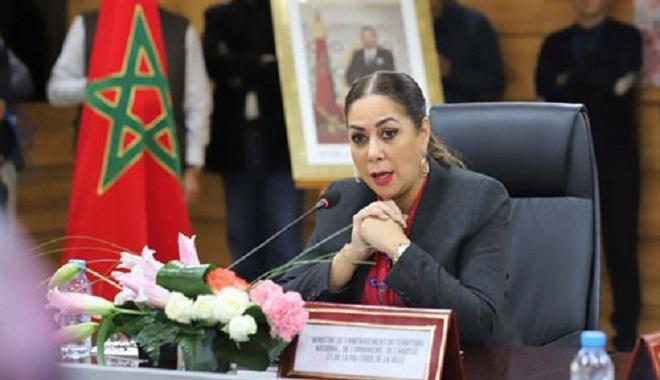 Ministère de l'Habitat,Nezha Bouchareb,Fès