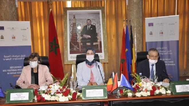Maroc-UE,Politiques Migratoires,DEPOMI,MRE,Nezha El Ouafi,Enabel