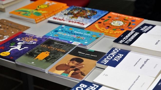 Salon virtuel du livre universitaire,Othmane El Ferdaous,Éducation nationale,Formation professionnelle,Saaid Amzazi