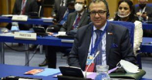 Vienne,Azzeddine Farhane,AIEA