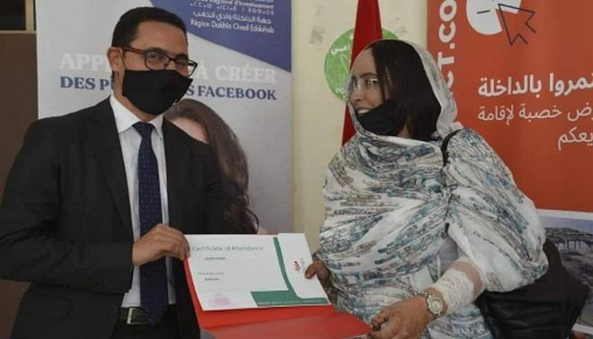 Dakhla,Boost with Facebook,LaStartupFactory,ADD