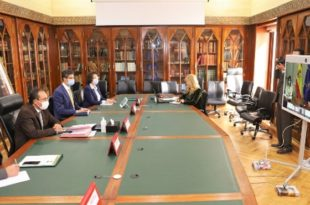 Détroit de Gibraltar,Maroc-Espagne,ministre des transports,Abdelkader Amara,José Luis Abalos,tunnels,Atlantique,Méditerranée