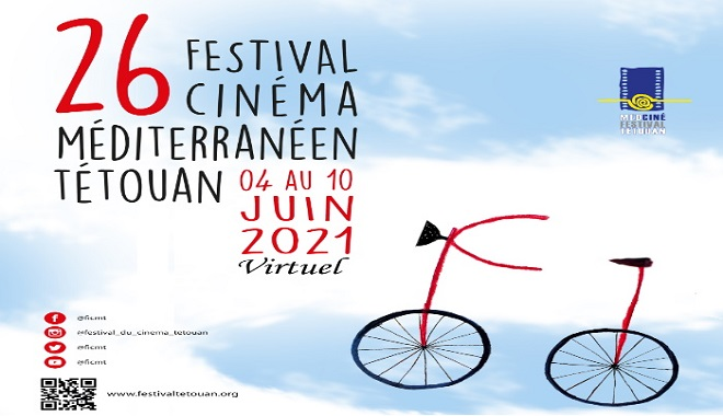 Cinéma méditerranéen,FCMT,Tétouan