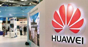 Huawei Maroc,Chakib Achour,Fondation Tamkine