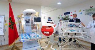 INDH,Kénitra,hôpital El Idrissi