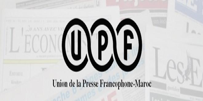 Union de la Presse Francophone Maroc,UPF Maroc