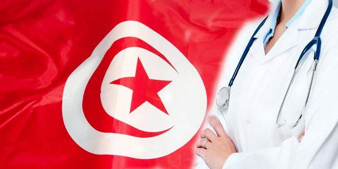 Santé publique,Tunisie