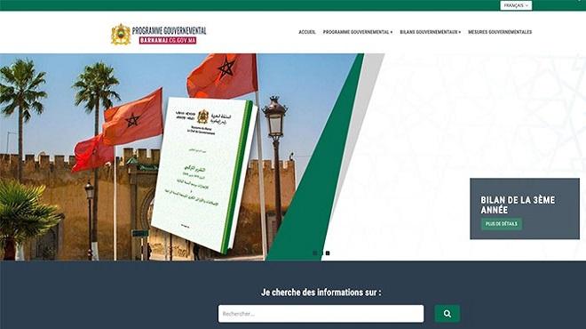 barnamaj.cg.gov.ma,programme gouvernemental maroc