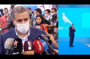 Elections 2021,Maroc,RNI,Aziz Akhannouch