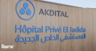 Akdital Holding,El Jadida
