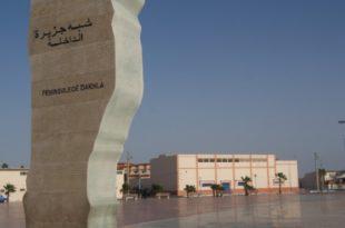 Dakhla-Oued Eddahab,CRDH