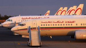 Marhaba 2021,MRE,SM le Roi Mohammed VI