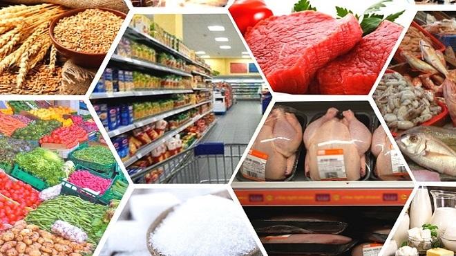 produits alimentaires maroc,HCP,IPC