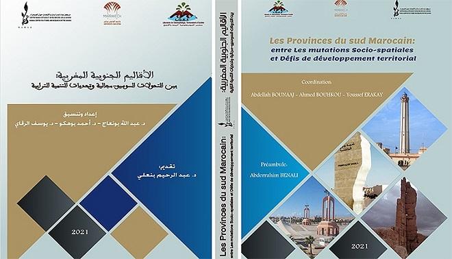 Les provinces du Sud Marocain,LGES,Marrakech,HCP