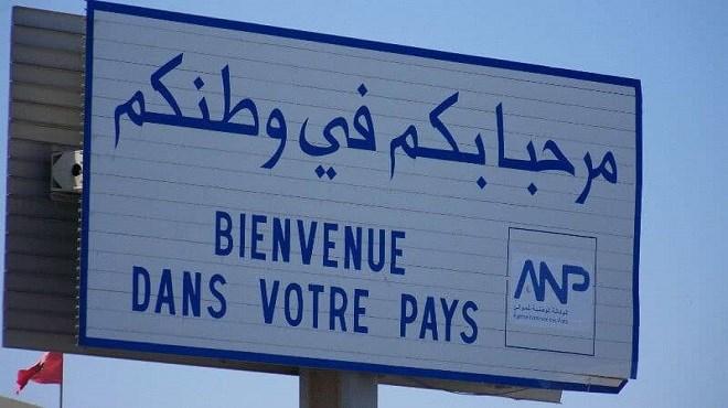 Marhaba 2021,MRE,Sète-Tanger Med