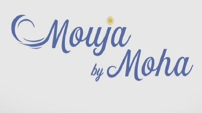Mazagan Beach et Golf Resort,Mouja by Moha