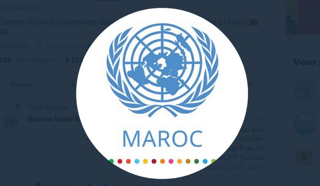 ONU-Maroc,Droits des femmes