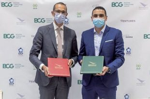 OCP-MS,BCG,Boston Consulting Groupe