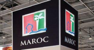 Tourisme au Maroc,Marrakech- Ménara,ONMT,MRE