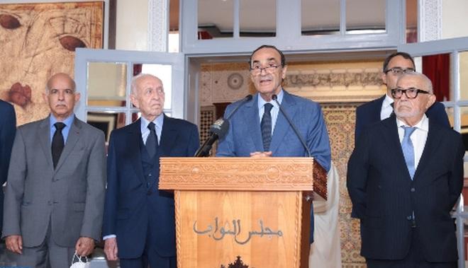 Chambre des représentants,Habib El Malki
