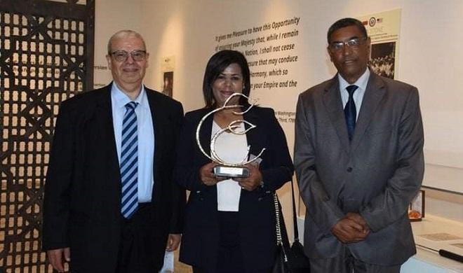 Prix Hassan II pour l'Environnement