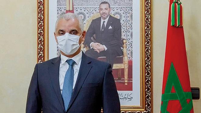 Maroc vaccin anti-Covid19