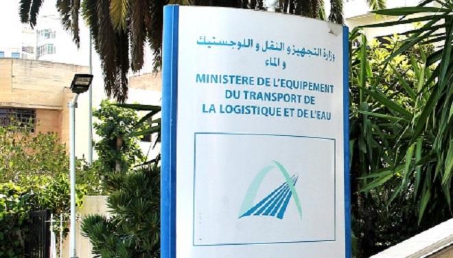 Maroc-Banque mondiale,Plan National de l'Eau