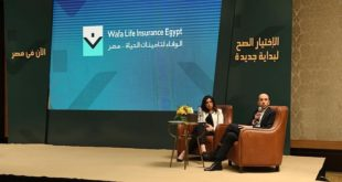 Wafa Assurance,Wafa Life Insurance Egypt,Financial Regulatory Authority