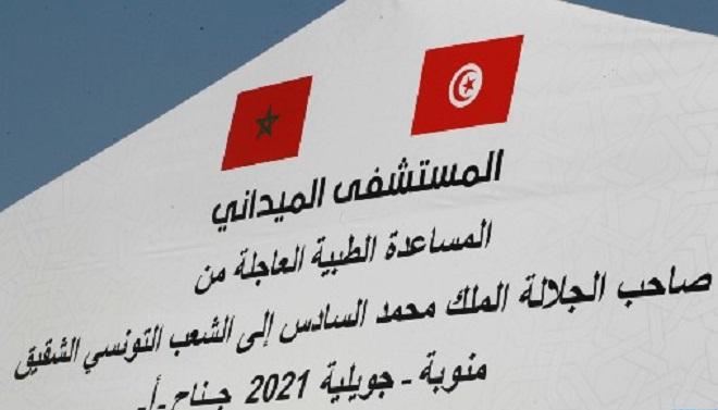 Maroc-Tunisie,épidémie de Covid-19