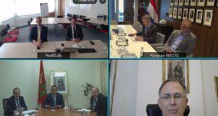 Maroc-Pays-Bas,coopération bilatérale