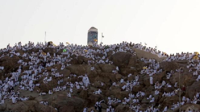 Mont Arafat,Mecque,Pèlerinage,Hajj 1442