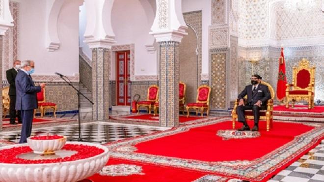 Roi Mohammed VI,Bank Al-Maghrib