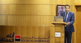 Ahmed El Yacoubi,Société Générale Maroc