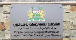 Maroc-Sierra Leone,Consulat général à Dakhla