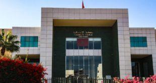 Cour d'Appel d'Agadir,Ministre de la Justice