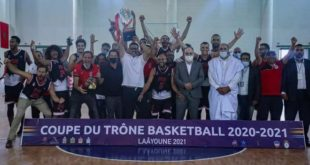 Coupe du Trône,basketball
